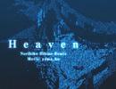 【P4D】Heaven (Norihiko Hibino Remix)【MV】