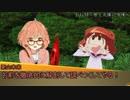 キルビジリプレイ【元太郎物語】part4:ゆっくりTRPG thumbnail