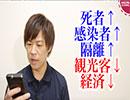 韓国の杜撰なMERS対応 感染者を放置…隔離できない患者…
