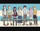 【8月19日発売】EXIT TUNES PRESENTS FUN CLUB【速報】 thumbnail