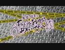 【ニコニコ動画】矢作・佐倉のちょっとお時間よろしいですか 第141回 150610放送分を解析してみた