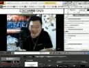 【ニコニコ動画】削除されたチャンネルで配信する石川典行を解析してみた