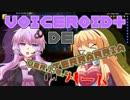[VOICEROID+実況]VOICEROID+ DE TERRARIA Part17[LAST][結月ゆかり/弦巻マキ]