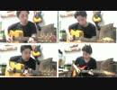 【ニコニコ動画】クロノトリガー「風の憧憬」Chrono Trigger/Wind Scene ソロギター&四重奏 by龍藏を解析してみた