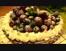 【ニコニコ動画】たんたんと作るフルーツタルトを解析してみた