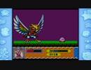 【星のカービィ SDX】カービィの魅力を捨ててサクサク実況プレイ Part3