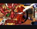 【戦国大戦】オカピーの対戦記録05【正7A】
