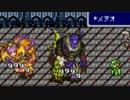 石 橋 を 叩 い て F F Ⅳ 【part 15】 thumbnail