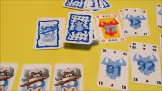 フクハナのひとりボードゲーム紹介 NO.53『11ニムト』