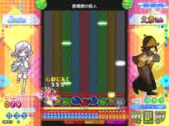 [ポップン]Lv26 昭和怪奇譚 N