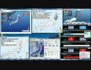 【ニコニコ動画】緊急地震速報 2015.6.11 13:45~13:56 連続4回発報を解析してみた