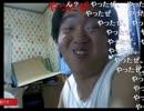 【ニコニコ動画】続・迫真2カメ兄貴.mp1を解析してみた