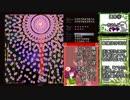 【ニコニコ動画】【ゆっくり実況】東方永夜抄EXノーミスノーボムフルスペカ【詠唱組】を解析してみた