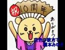 【ニコニコ動画】【ゲーム実況者ラジオ】はっぱうらじお五枚目を解析してみた
