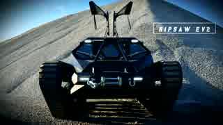 高機動小型自家用戦車 Ripsaw EV2
