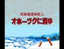 【個人的神曲】 ファミコンBGM 良曲メドレー2 【作業用BGM】 thumbnail