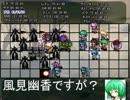 【東方卓遊戯】ゆかりんがスパロボTRPGやるみたいですⅦ-20【MGR】