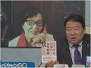 【言いたい放談】クライン孝子の女性政策と安倍総理の存在感[桜H27/6/12]