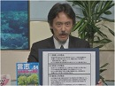 【G7】伊勢・志摩サミットに賛同できない3つの理由[桜H27/6/12]