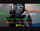 【ニコニコ動画】20150612 暗黒放送 第三次テレクラブーム放送 3/4を解析してみた