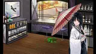 【艦これ】雨とお酒と艦娘【2ループ】