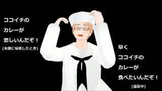 【APヘタリアMMD】ほっこり外国人エピソード集3(米)&夏のお嬢さん