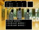 【Simutrans】青龍地区開発記 第11回
