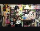 【ニコニコ動画】【ゲスの極み乙女。】「パラレルスペック」を弾いてみた【ベース】を解析してみた