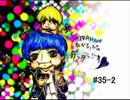 【ニコニコ動画】SHIRAHAN・ひかるっぴのダラダラジオ#35(後編)を解析してみた