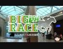 【ニコニコ動画】2015 シンガポール航空国際カップ観戦記 ~ part 3を解析してみた