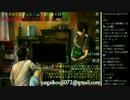 【ニコニコ動画】2015年 06月12日 永井先生 雑談 (収支報告~今後)を解析してみた