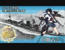 完全勝利した古鷹型重巡洋艦2番艦加古に第六戦隊の皆もニッコリ.UC