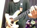 【ベース】スラップで シオカラ節 弾きまくってみた【スプラトゥーン】