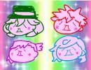 【うた○リ】ボロ雑巾【空耳FLASH】