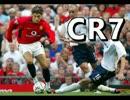 【ニコニコ動画】03-04 EPL Manchester United vs Bolton Wanderersを解析してみた