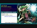 Last Resort (RAY-KUDRYAVKA musiX) 30分バージョン