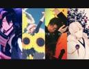 【MMD刀剣乱舞】刀剣男士と巡る季節【洋楽メドレー】 thumbnail