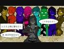 第90位:【ジョジョソン5部】拿波里電脳暗殺団【歌ってみた】