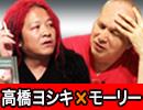【会員限定】高橋ヨシキ×モーリー「2015年公開映画が豊作すぎる件」2/2