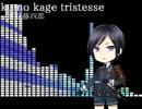 【刀剣乱舞】テクノっぽいボカロ曲でイメソン集【作業用BGM】