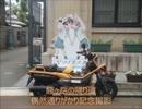 【ニコニコ動画】【滋賀】かえるとバイクと【ヤマノススメ】を解析してみた