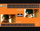 【ニコニコ動画】【弾いてみよう】 Splattack! 弾いてみた 【Splatoon】を解析してみた