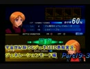 【PS2】宇宙世紀厨のGジェネSEED愚痴実況。Part19-3