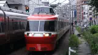 百合ヶ丘駅(小田急小田原線)を通過・発着する列車を撮ってみた