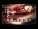 血界戦線 #10.5 特別編「それさえも最低で最高な日々」