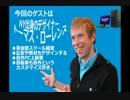 【ニコニコ動画】「自作PC上級者も思わず….買います!」トーマス・ローレンスを解析してみた