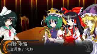 【ゆっくり実況】大戦略大東亜興亡史3ストーリー動画Part53 SideA・B・C