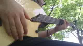 【ソロギター】 Xenogearsより   「 遠い約束 」