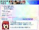 人狼の☆プリンスさまっ♪SP3-3