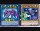 【影霊衣】竜のしっぽ(6/10)遊戯王大会決勝戦【インフェルノイド】